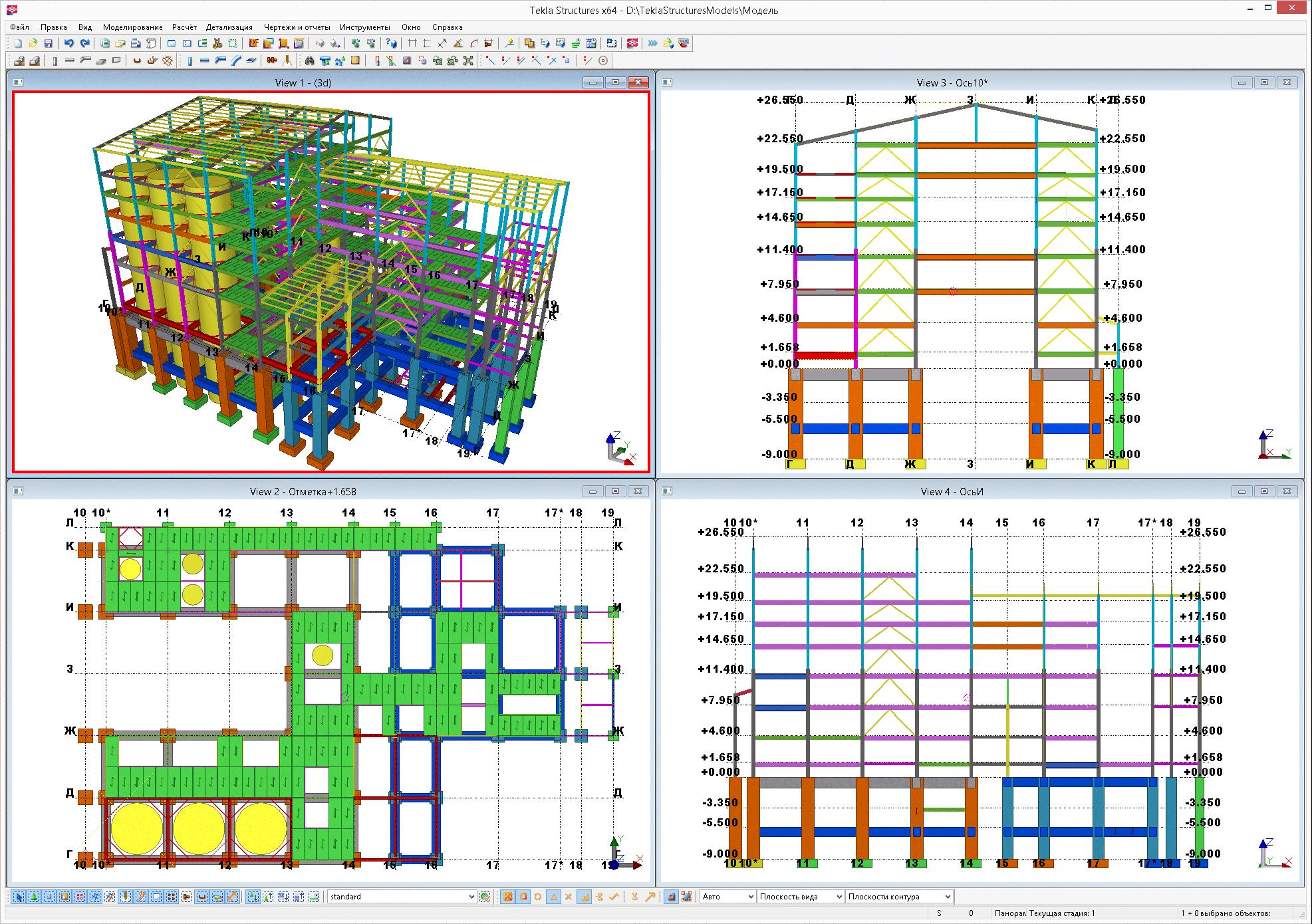 Автоматизация подготовки производства скачать САПР