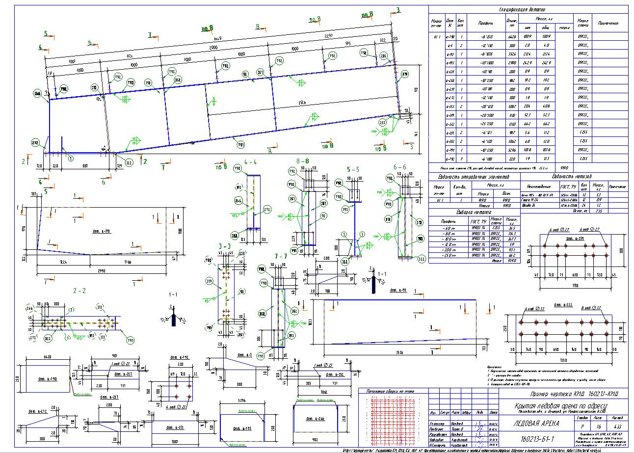 Исполнительная схема для башенного крана