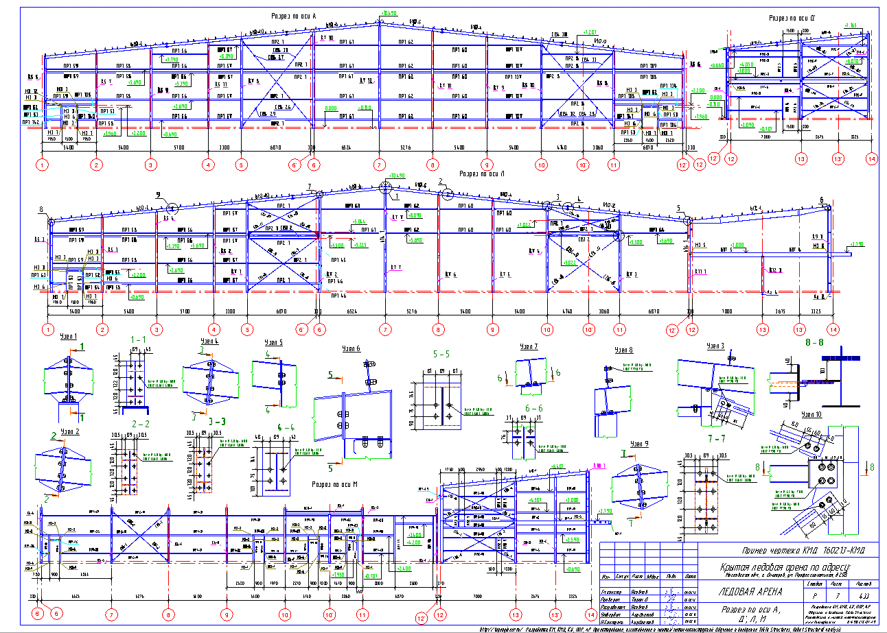 Исполнительная схема стен и колонны