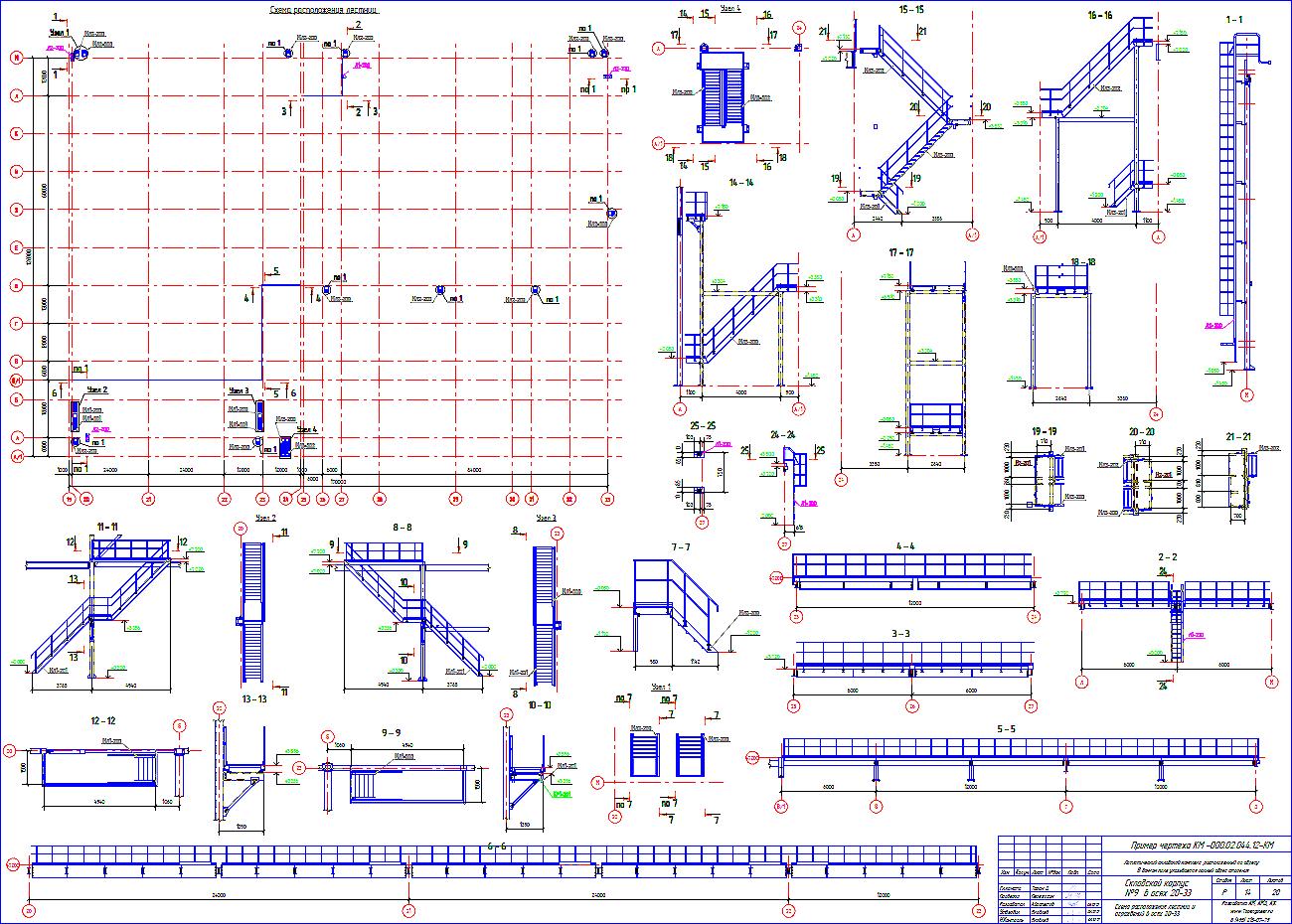 Чертежи и схемы эстакады